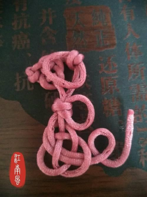 中国结论坛 学习 学习 再学习 学习学习,学习 作品展示 134437ke1b1dab11w115x4