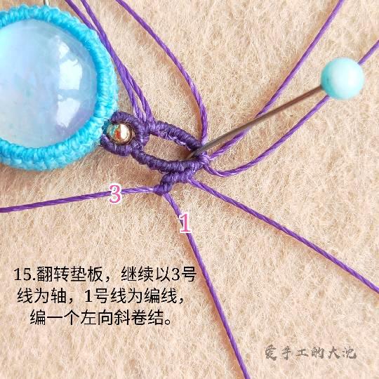中国结论坛 包石手链《藤蔓》  图文教程区 140112afgxfzwfwgbubf5b