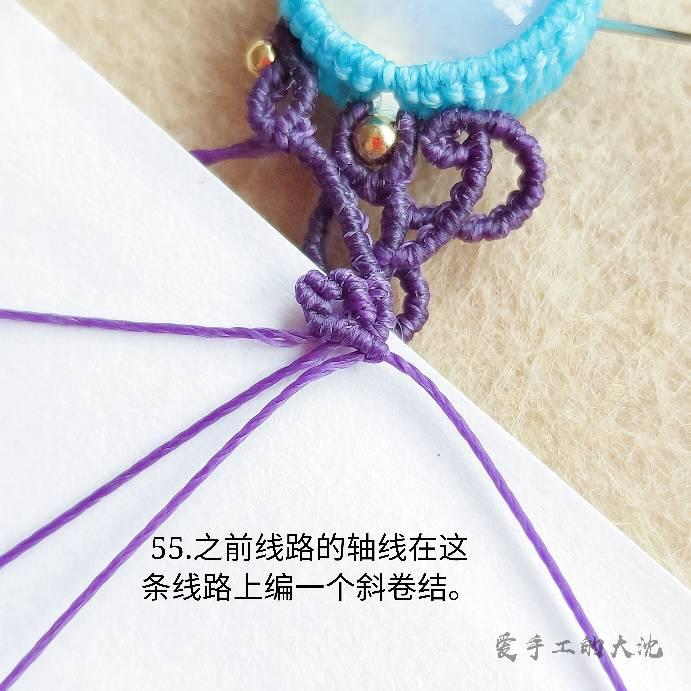 中国结论坛 包石手链《藤蔓》  图文教程区 140133ctverapp2v312ats