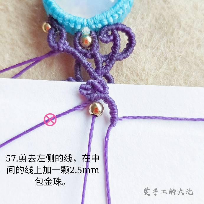 中国结论坛 包石手链《藤蔓》  图文教程区 140135s999ybkk6uiubadu