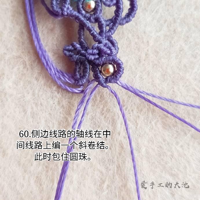 中国结论坛 包石手链《藤蔓》  图文教程区 140137h82i89mha8mn02dv
