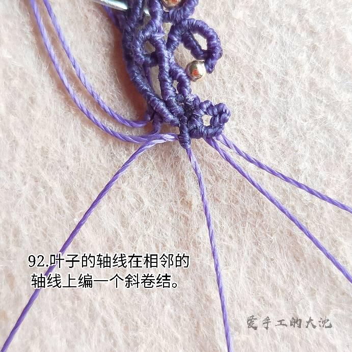中国结论坛 包石手链《藤蔓》  图文教程区 140203bme020eze772bbmb