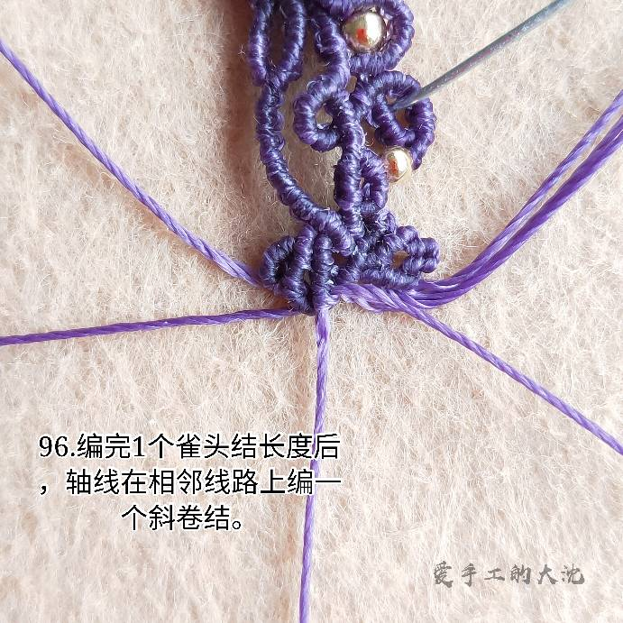 中国结论坛 包石手链《藤蔓》  图文教程区 140205mur8rf8iqfbvqf2l