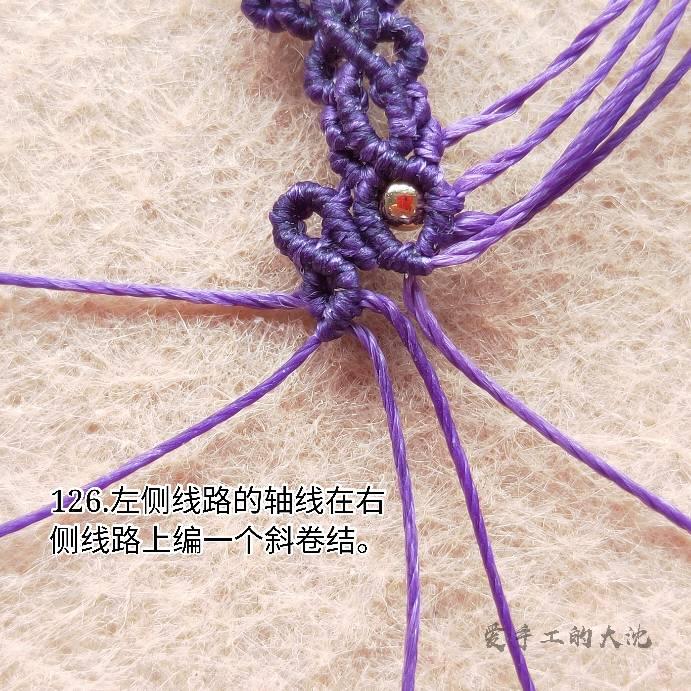 中国结论坛 包石手链《藤蔓》  图文教程区 140235tn6av7wdlarxb677