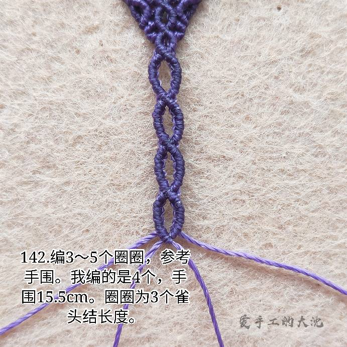 中国结论坛 包石手链《藤蔓》  图文教程区 140314gueudckkek4a4ox4