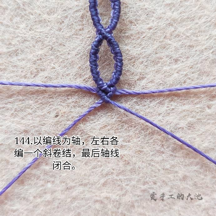 中国结论坛 包石手链《藤蔓》  图文教程区 140316pkhgpmgrz10ehuhe