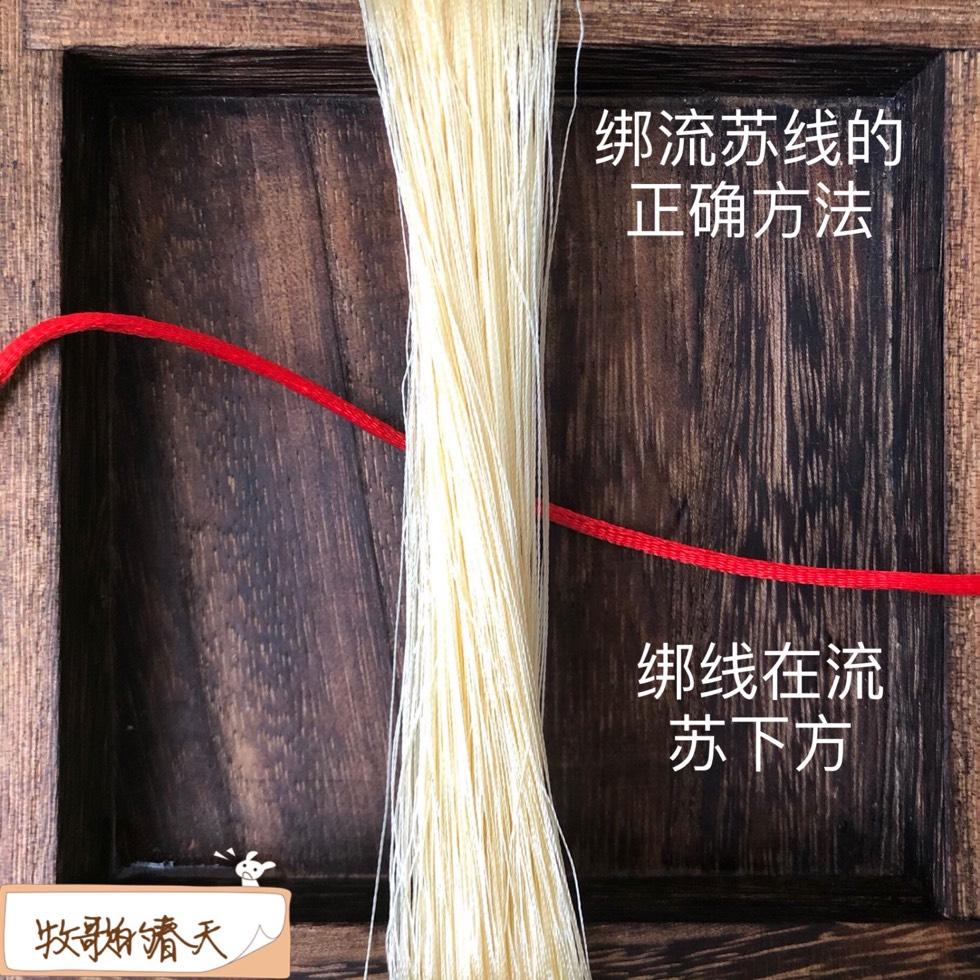 中国结论坛 绑紧流苏的方法 挂件流苏打结方法,流苏挂绳怎么系,如何把流苏接到手串上,穗子怎么绑到中国结上,印章如何挂流苏 图文教程区 143347a4ldszysvv6a4yz6