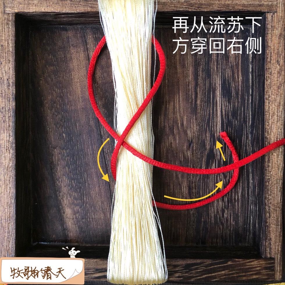 中国结论坛 绑紧流苏的方法 挂件流苏打结方法,流苏挂绳怎么系,如何把流苏接到手串上,穗子怎么绑到中国结上,印章如何挂流苏 图文教程区 143352nmi6qjzz4i3l4x6s
