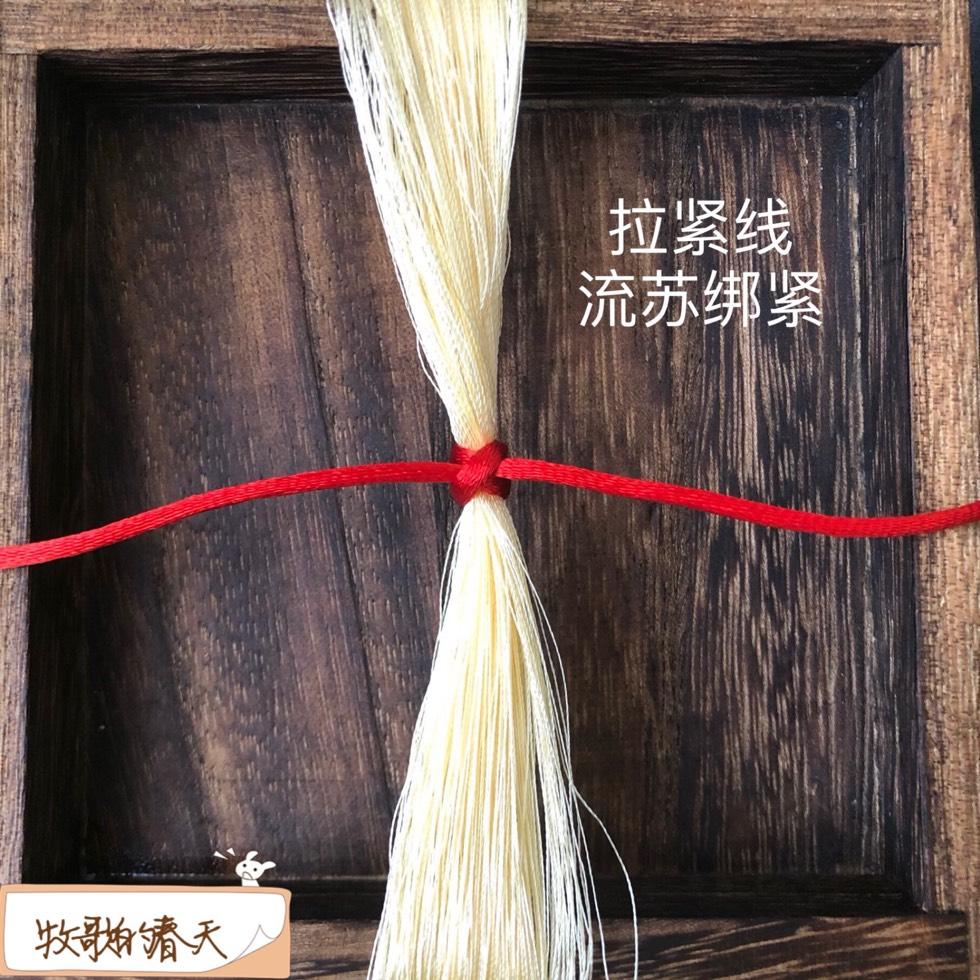 中国结论坛 绑紧流苏的方法 挂件流苏打结方法,流苏挂绳怎么系,如何把流苏接到手串上,穗子怎么绑到中国结上,印章如何挂流苏 图文教程区 143354qjs4nv7shjsdghsg