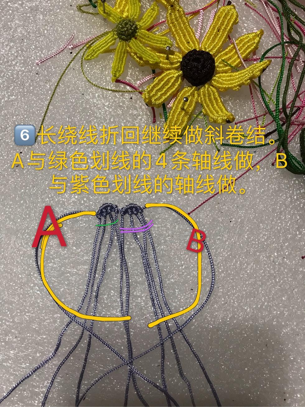中国结论坛 遇见 (胸针)  图文教程区 222859u6keqcjzk71eew5k