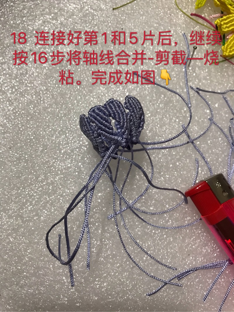 中国结论坛   图文教程区 223143jrr1rj4jppz41hd2