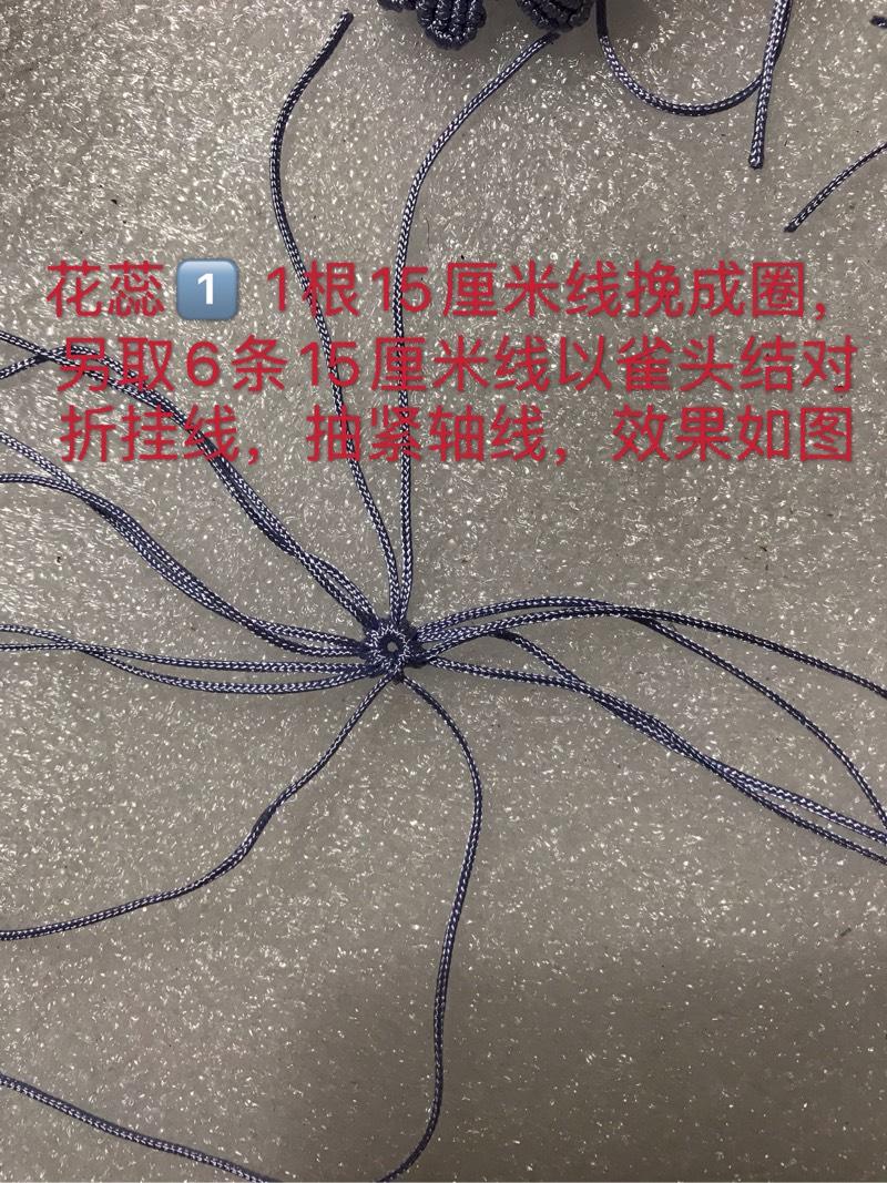 中国结论坛   图文教程区 223201q7igiy6b6kbrbraf