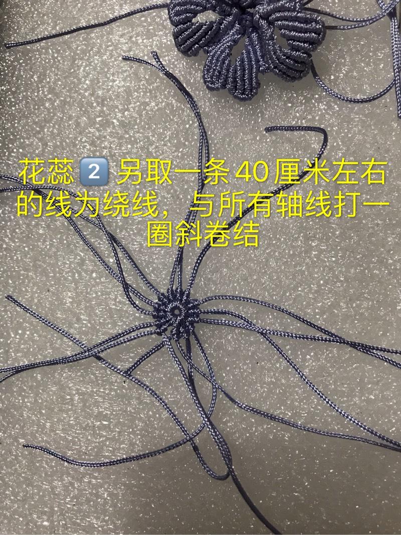 中国结论坛   图文教程区 223209iuc7us0fy27puxs6