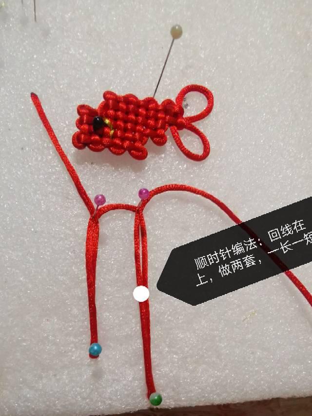 中国结论坛 鱼盘长教程(右,人字面) 教程,家常最简单的做鱼方法,开背鱼最简单的做法,与鱼有关的字,带有鱼字的字 图文教程区 171751s5qjr7dn35f4y8g4
