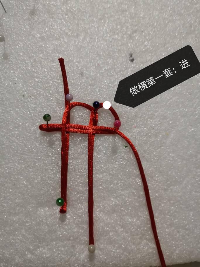 中国结论坛 鱼盘长教程(右,人字面) 教程,家常最简单的做鱼方法,开背鱼最简单的做法,与鱼有关的字,带有鱼字的字 图文教程区 171752qoihh3iq1thzvivt