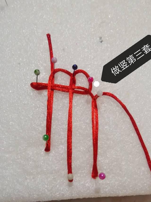 中国结论坛 鱼盘长教程(右,人字面) 教程,家常最简单的做鱼方法,开背鱼最简单的做法,与鱼有关的字,带有鱼字的字 图文教程区 171753y7ibxucbqqiuwutr