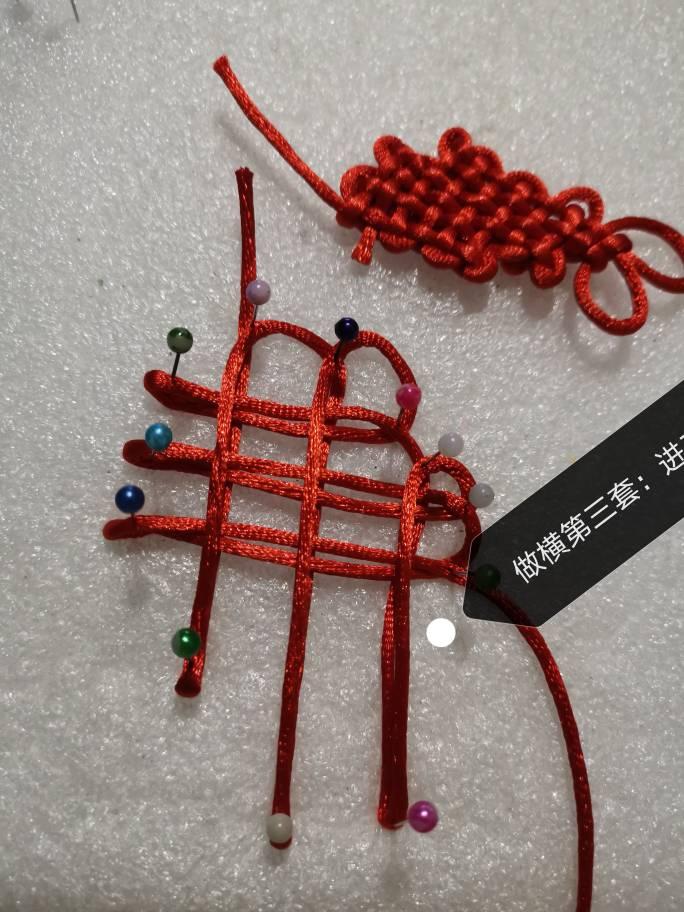 中国结论坛 鱼盘长教程(右,人字面) 教程,家常最简单的做鱼方法,开背鱼最简单的做法,与鱼有关的字,带有鱼字的字 图文教程区 171754i5ma5fs65sxafd7m