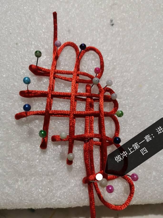 中国结论坛 鱼盘长教程(右,人字面) 教程,家常最简单的做鱼方法,开背鱼最简单的做法,与鱼有关的字,带有鱼字的字 图文教程区 171755ec8ztcfyfps7f9pq