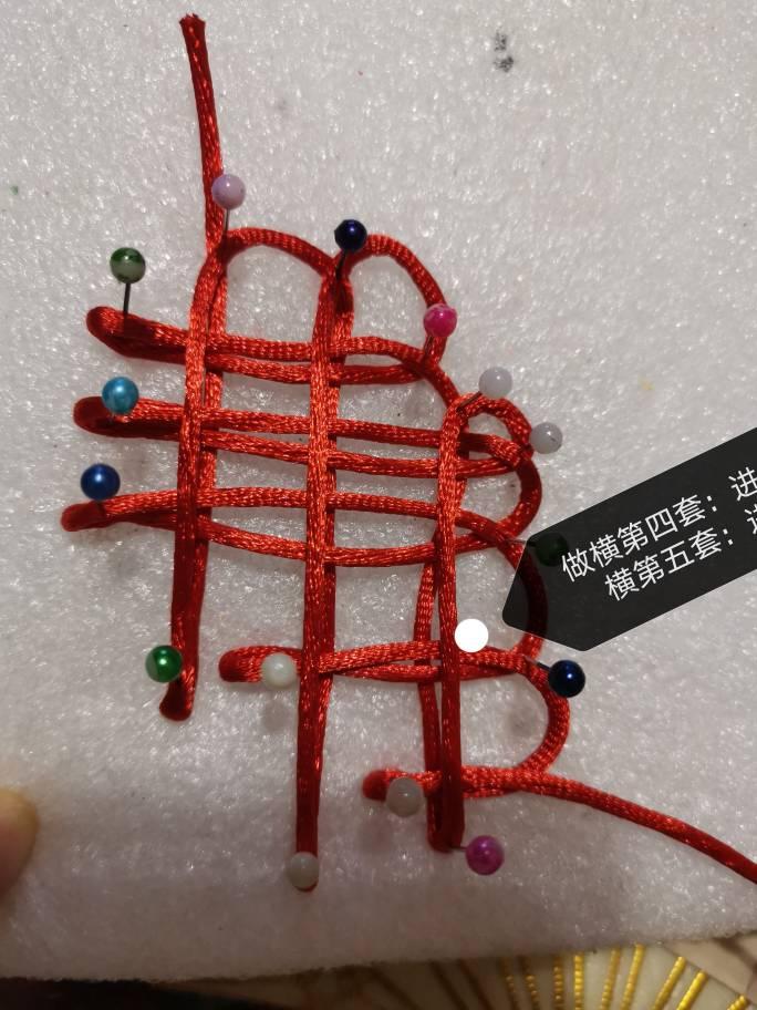中国结论坛 鱼盘长教程(右,人字面) 教程,家常最简单的做鱼方法,开背鱼最简单的做法,与鱼有关的字,带有鱼字的字 图文教程区 171755eltw7xlwxjyf76xv