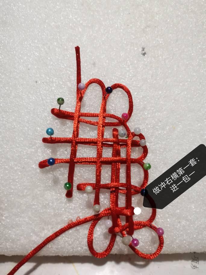 中国结论坛 鱼盘长教程(右,人字面) 教程,家常最简单的做鱼方法,开背鱼最简单的做法,与鱼有关的字,带有鱼字的字 图文教程区 171756b1skispvmp36f63s