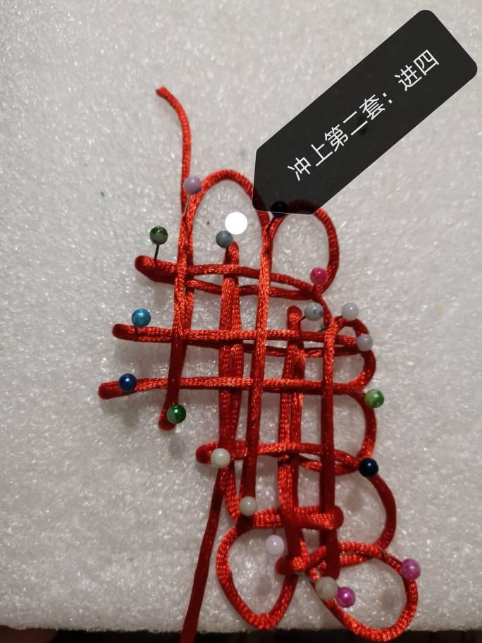 中国结论坛   图文教程区 171900b6sjyklnyjyyjswe
