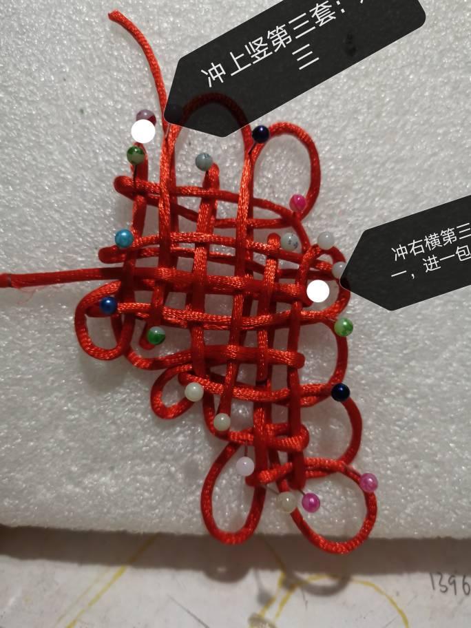 中国结论坛   图文教程区 171900cix28s8hzz2i7yzp