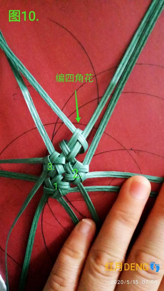 中国结论坛 六角花花篮的教程(1)  图文教程区 195114exrz1xpadd1rww3x
