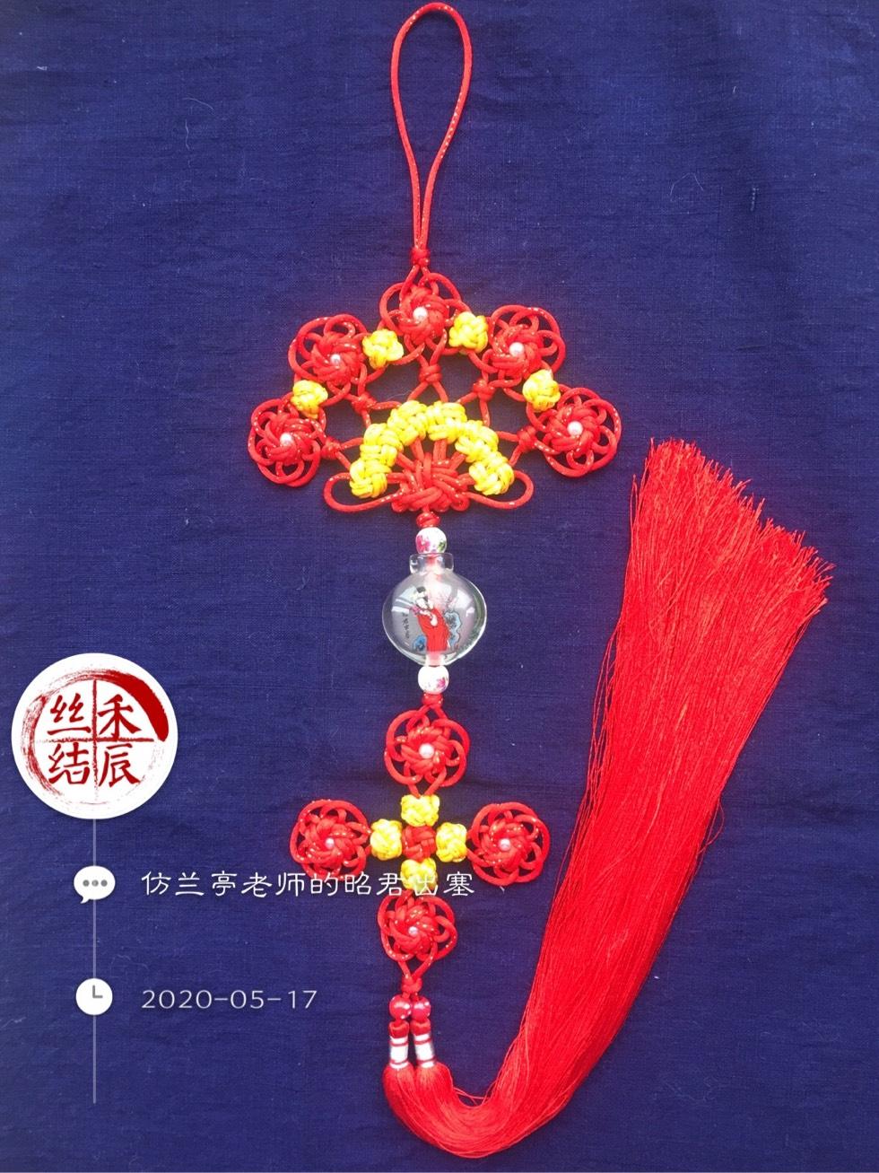 中国结论坛 仿兰亭老师的昭君出塞  作品展示 220347bhpyic8xpyxzjz9h