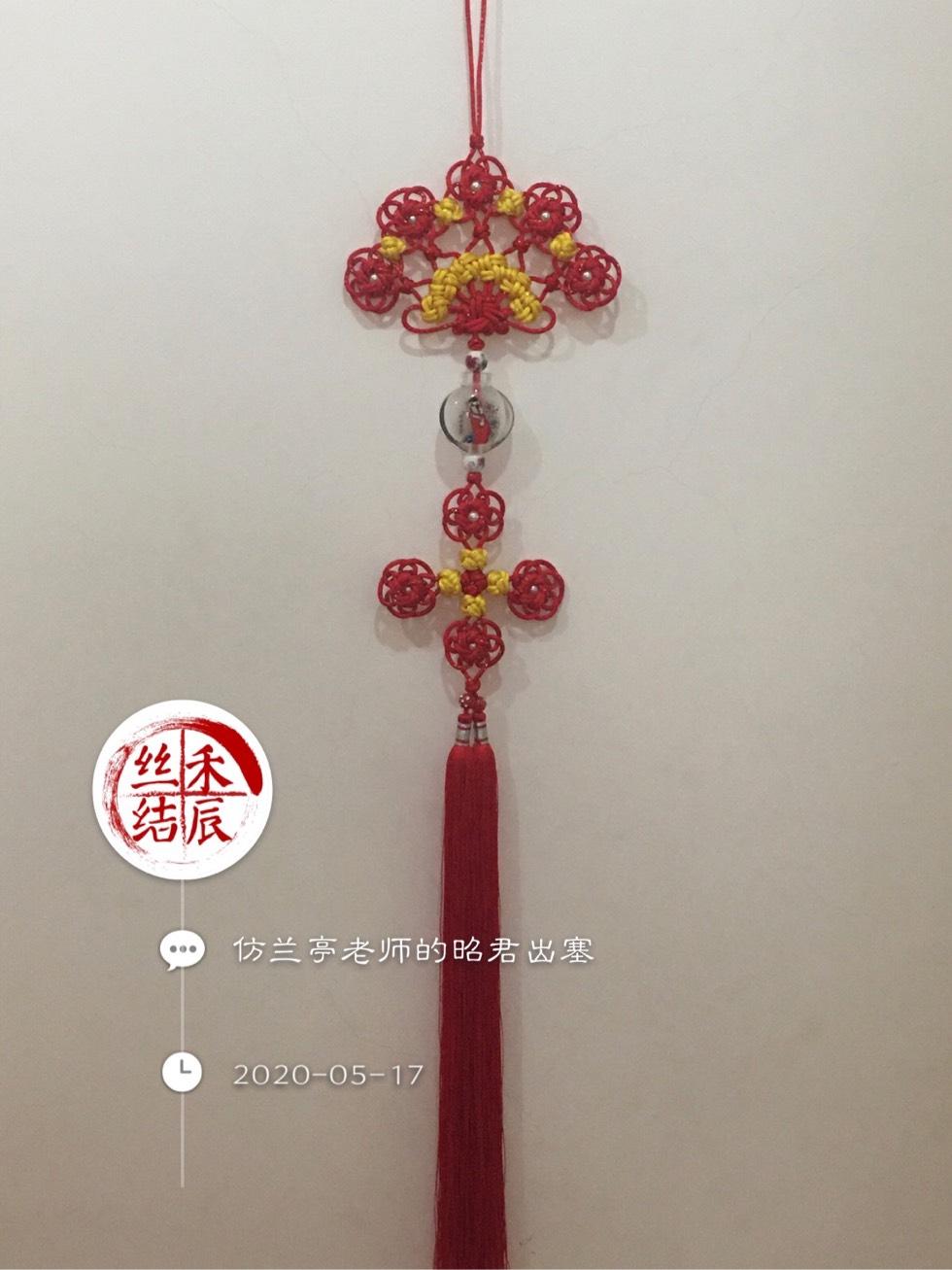 中国结论坛 仿兰亭老师的昭君出塞  作品展示 220351ug6y32fklb4ya5z2