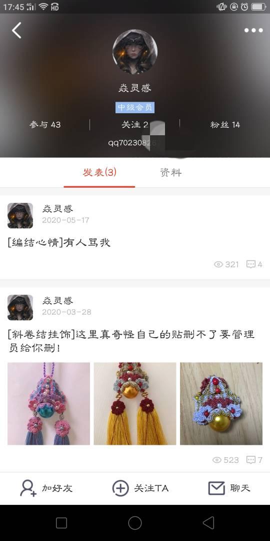 中国结论坛 是叫你炎灵感,交换教程还是一号人物呢  作品展示 181525oxggs90sxzhlf203