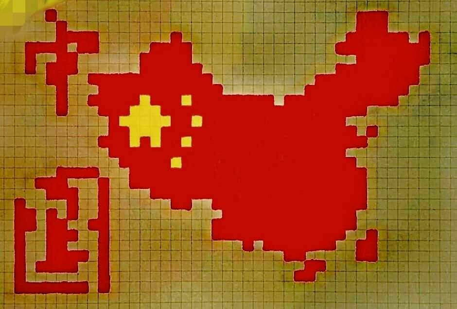 中国结论坛   作品展示 203942xuill6evuripld2l