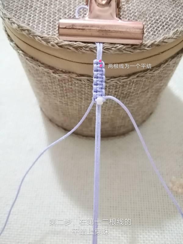 中国结论坛 简单的平结也能做成漂亮的网夹哦!  图文教程区 231144shehdzdd2n4z8ehh