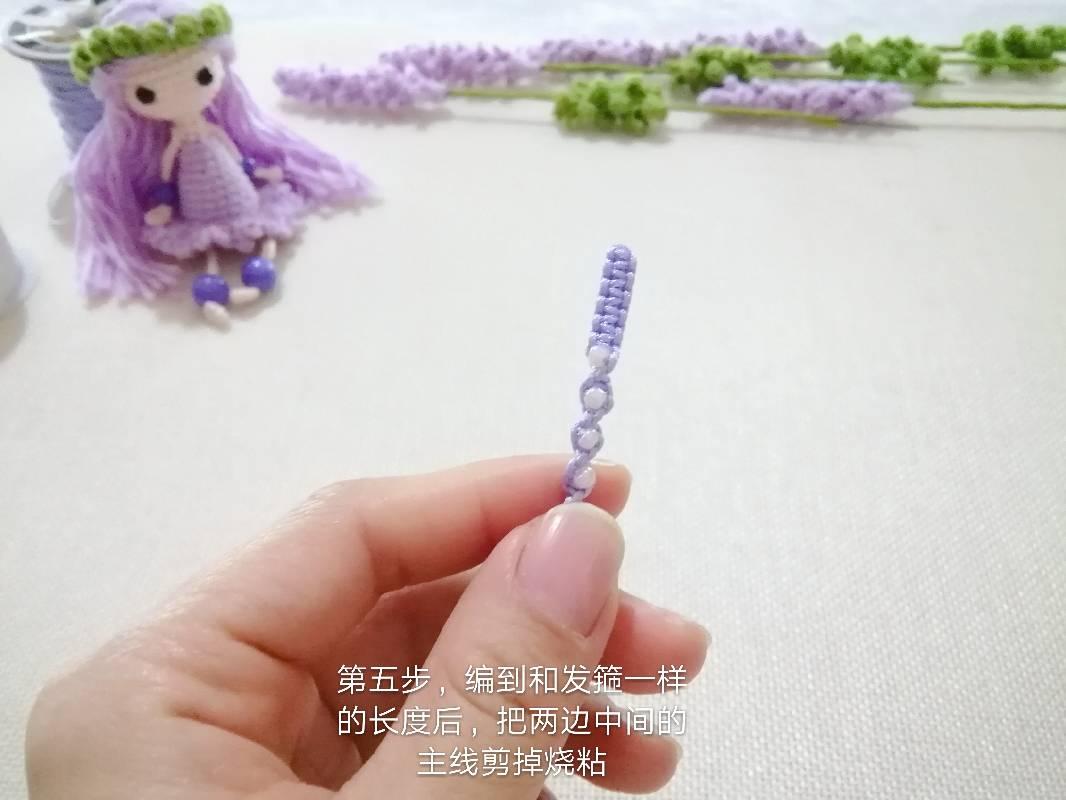 中国结论坛 简单的平结也能做成漂亮的网夹哦!  图文教程区 231146i4ramhhklcv00d4n