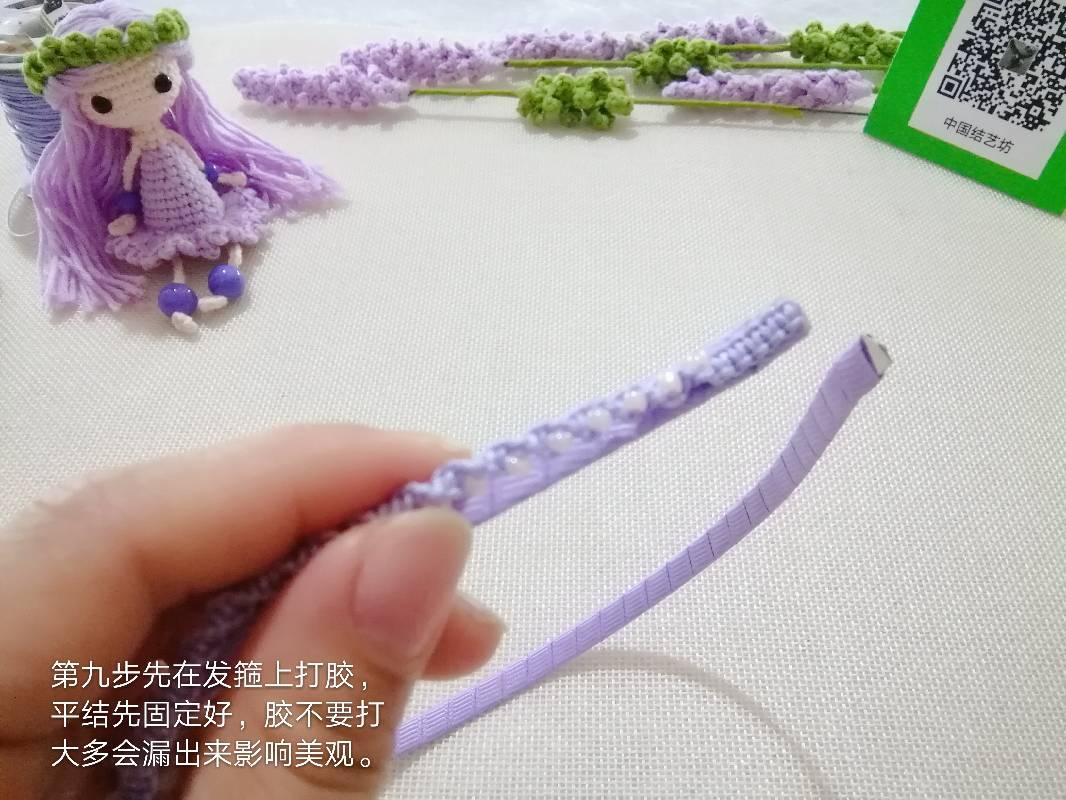 中国结论坛 简单的平结也能做成漂亮的网夹哦!  图文教程区 231149ik3662obqbqvfpyx