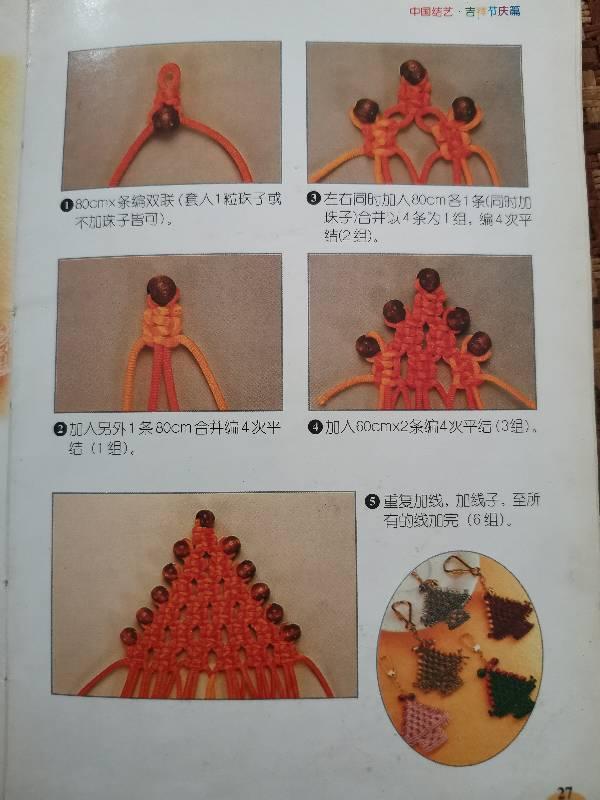 中国结论坛 圣诞节树  图文教程区 142745s17urrnuq2mqqki7