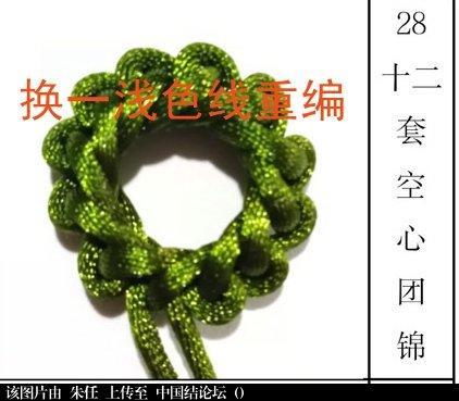 中国结论坛   中国绳结艺术分级达标审核 210430e4ebe41mptuh1tah