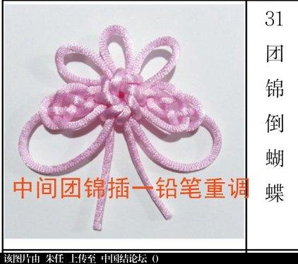中国结论坛   中国绳结艺术分级达标审核 210443g44dhz89g4fi7q4u