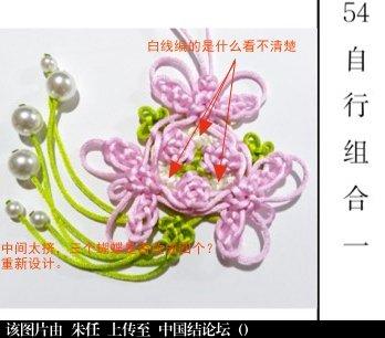 中国结论坛   中国绳结艺术分级达标审核 210522jjuutn1l6ujj8yv2