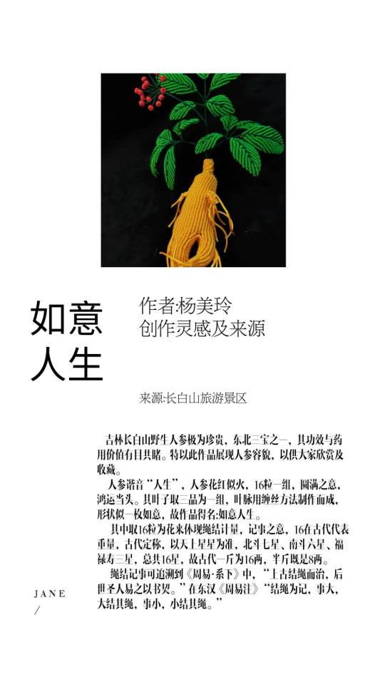 中国结论坛 终于又回归队伍了  作品展示 223152n3fzb76v6f2f42bo