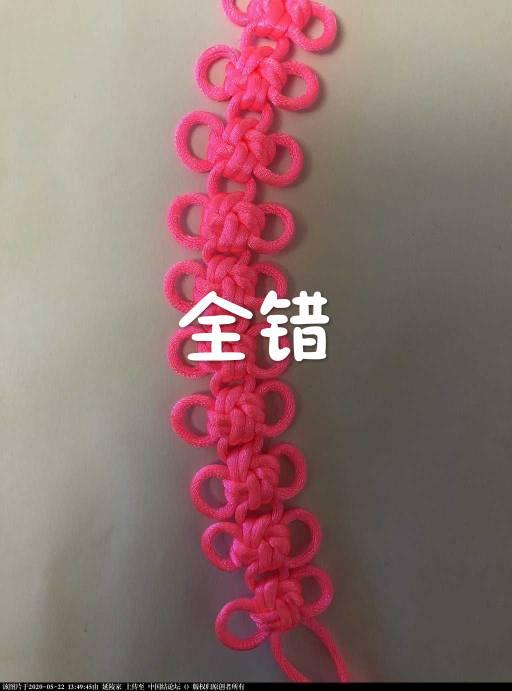 中国结论坛   中国绳结艺术分级达标审核 103056bu9r3w2tdym292da