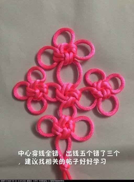 中国结论坛   中国绳结艺术分级达标审核 103056tn93ld38g389ugy8