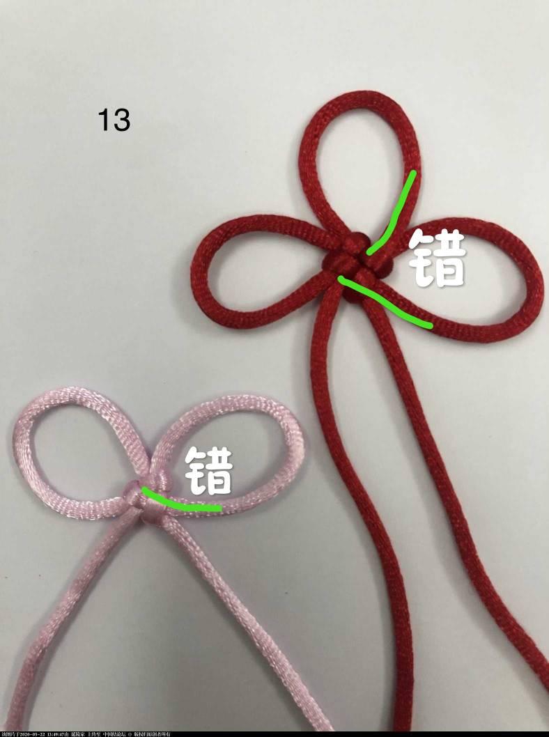 中国结论坛   中国绳结艺术分级达标审核 103057prynmza1mamvw15a