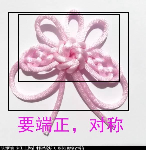 中国结论坛   中国绳结艺术分级达标审核 092103w50fvl9csh3la777