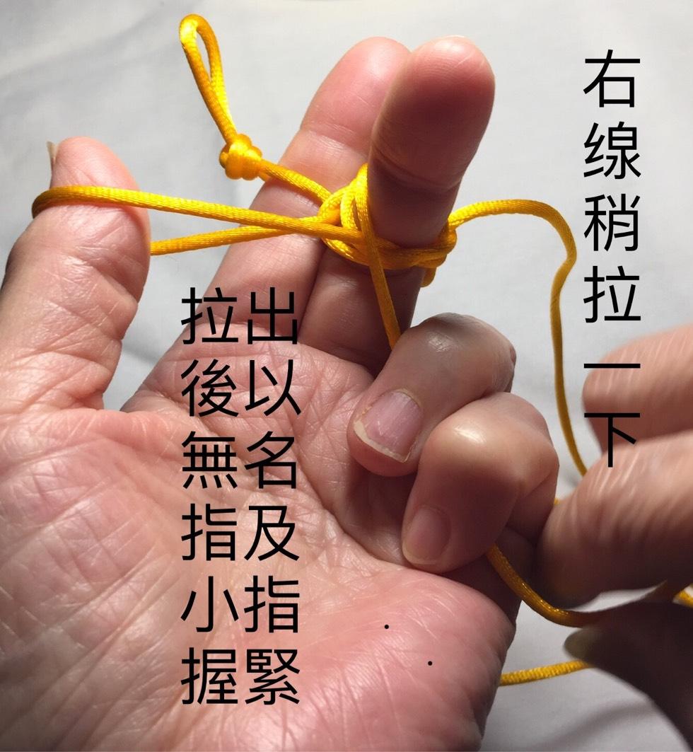 中国结论坛 佛珠串编法教程 佛珠,佛珠手串图 图文教程区 133732brvn8wrfm05wrfkg