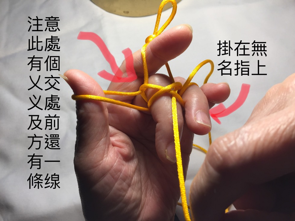 中国结论坛 佛珠串编法教程 佛珠,佛珠手串图 图文教程区 133742i521bhvtm7d78rvt