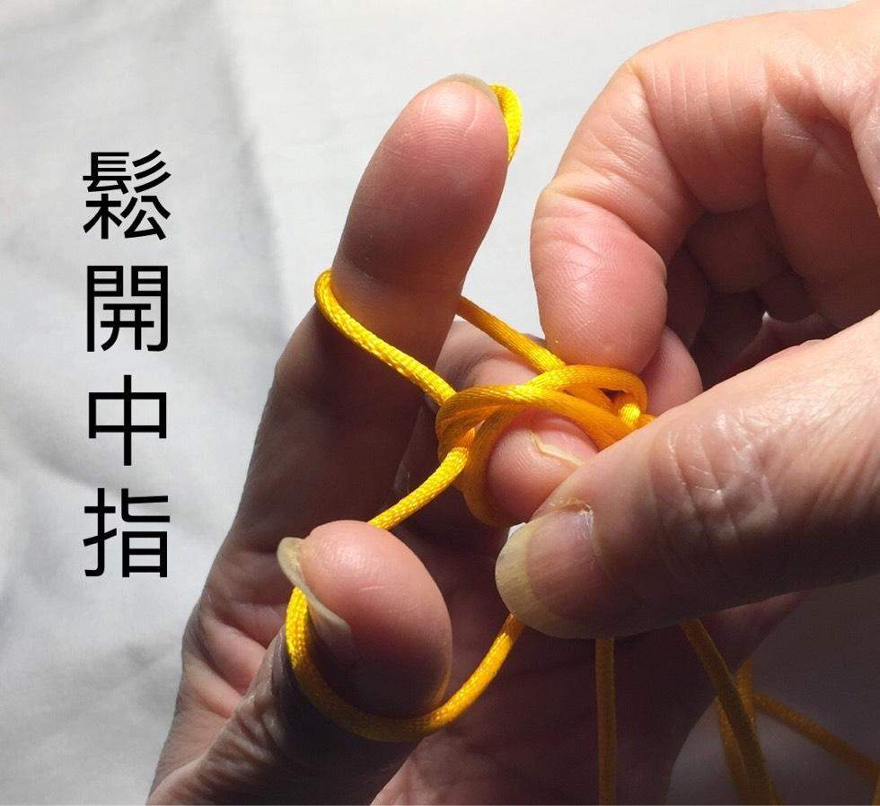 中国结论坛 佛珠串编法教程 佛珠,佛珠手串图 图文教程区 133752zitru3uit04zxnr3