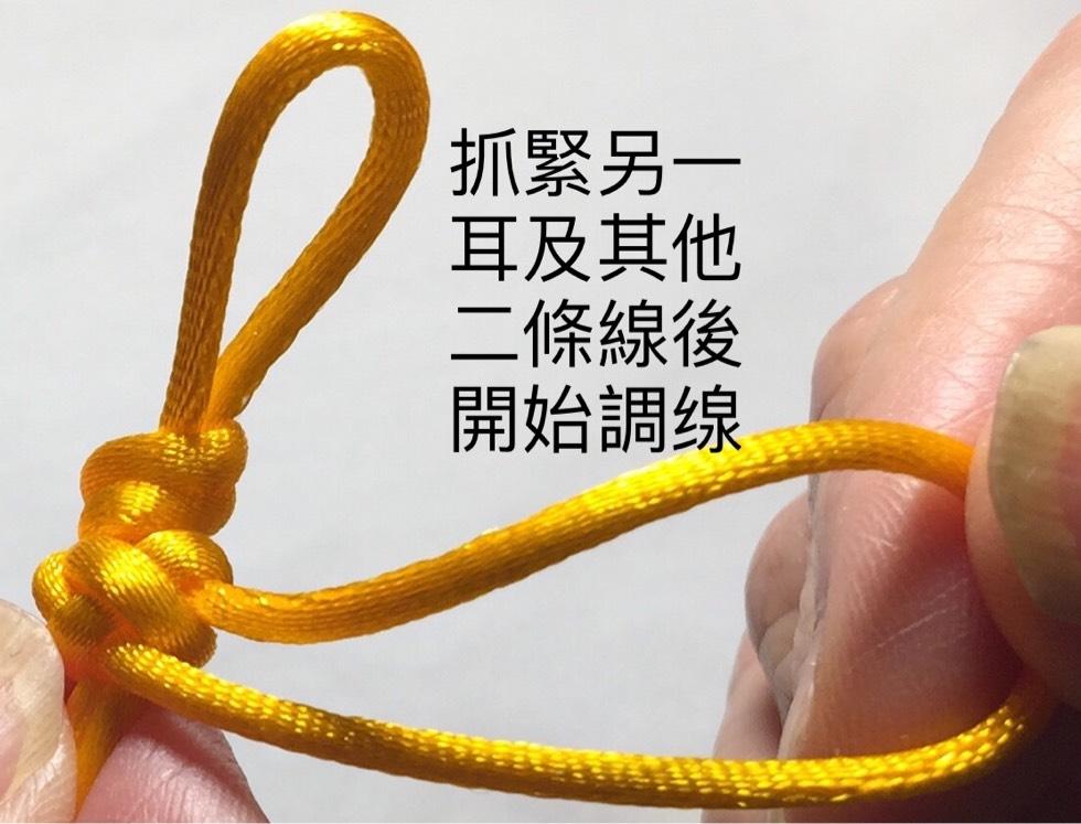 中国结论坛 佛珠串编法教程 佛珠,佛珠手串图 图文教程区 133811rxffdpttjjt22pjs