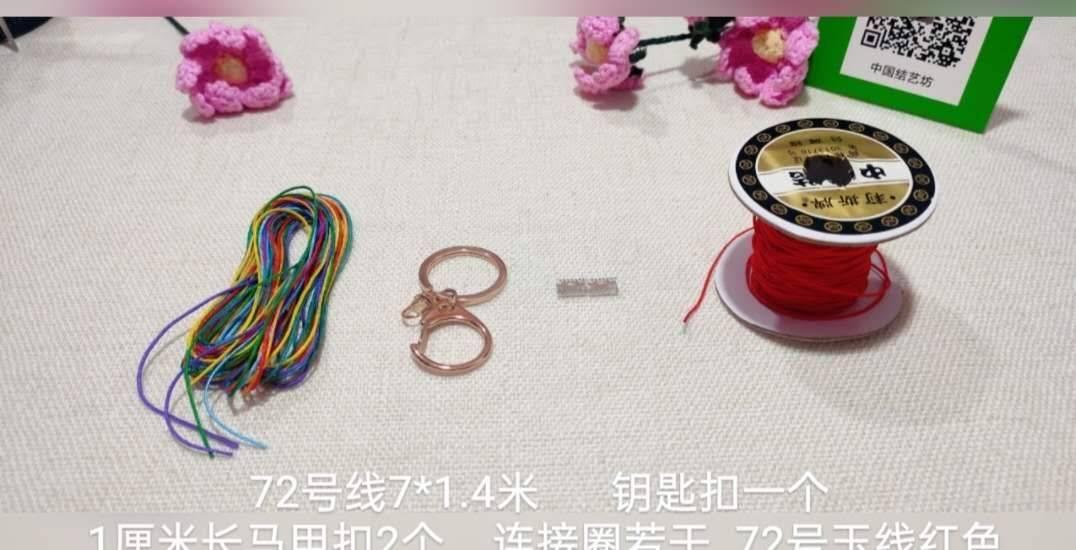中国结论坛 六一节就做个彩虹斜卷结钥匙扣送给宝贝吧! 钥匙扣,送给,宝贝,钥匙,彩虹 图文教程区 214003szf0exzaabv6c7af