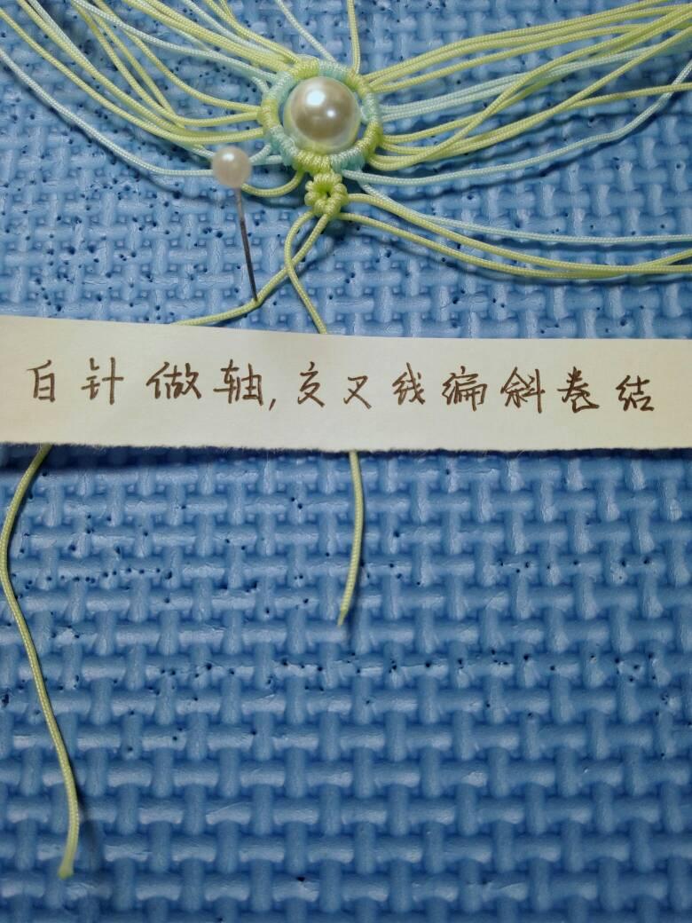 中国结论坛 [非原创]火离 72号玉线版教程 教程,手绳用蜡线还是玉线,蜡线和玉线的区别,股线和玉线的区别,吊坠挂绳怎么打结 图文教程区