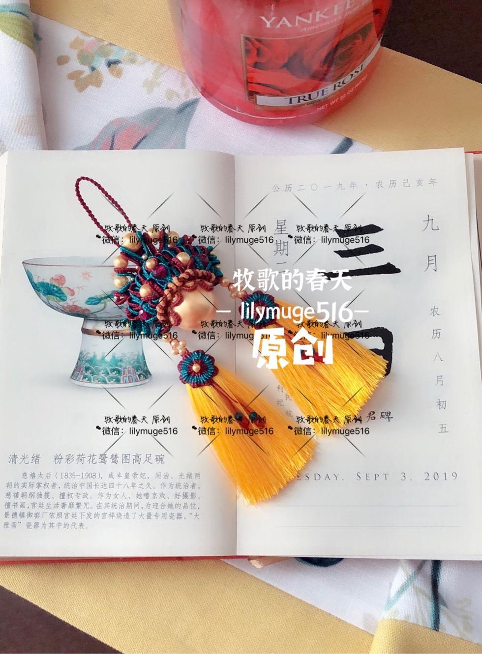 中国结论坛 原创~玲珑版凤冠花嫁之苏觅 凤冠花嫁之菡萏教程上,大型凤冠花嫁的编法,唯觅玲珑瘦有效果吗,凤冠花嫁之碧穹至尊,复式凤冠花嫁教程 作品展示 124043s0m2g8gqkau03332